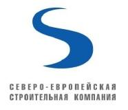 Северо-Европейская строительная компания