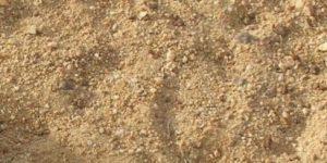 Вид песка